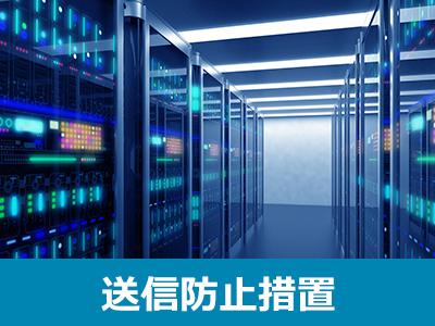 様々なサイトが設置される大規模サーバー