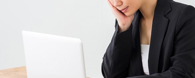 ネットの誹謗中傷に困る被害者