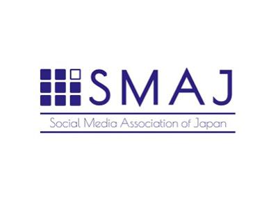 ソーシャルメディア利用環境整備機構のロゴのスクショ
